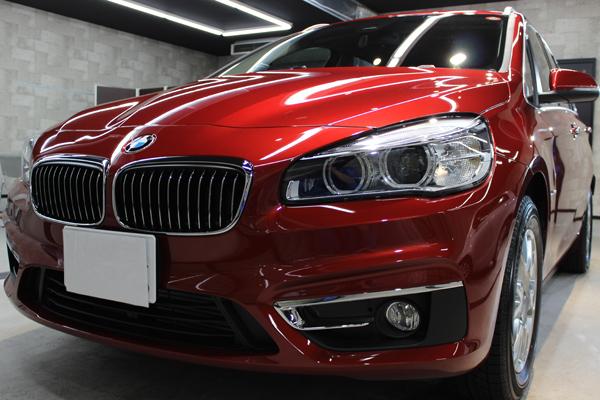 BMW 218d フロントバンパー
