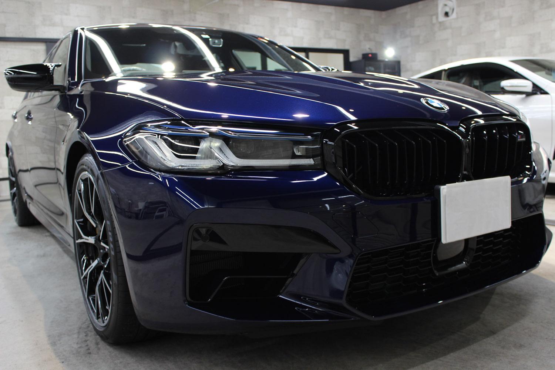 BMW M5 タンザナイトブルー フロントバンパー右