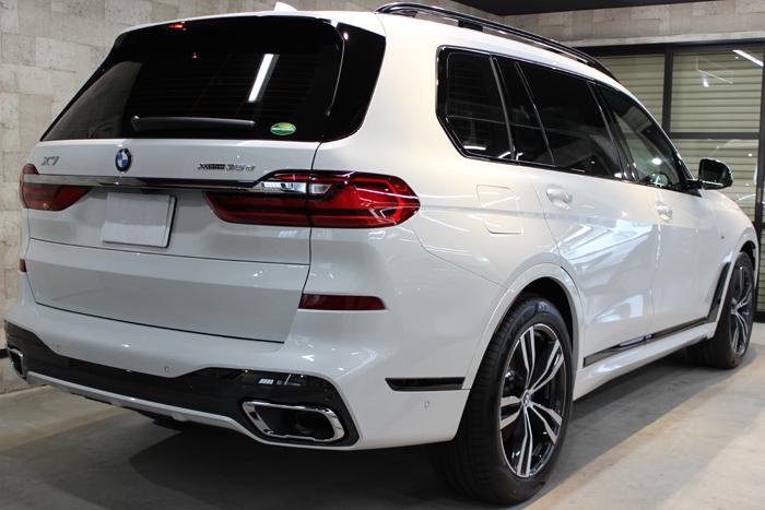 BMW X7 ミネラルホワイト リアバンパー