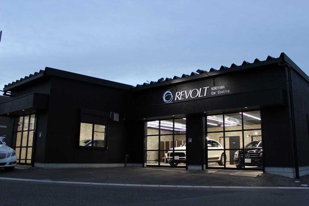 リボルト郡山:店舗外観