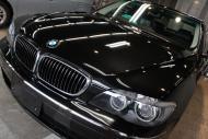 宮城県仙台市E様BMW740iフロント左上方